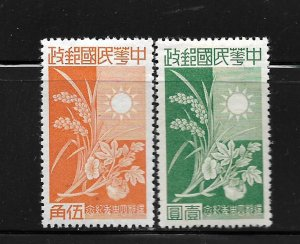 CHINA, 9N101-9N102, MINT HINGED,WHEAT & COTTON