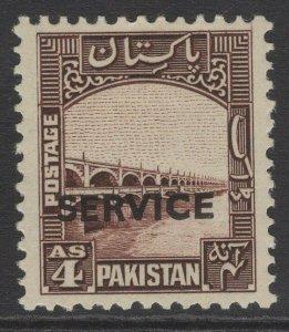 PAKISTAN SGO21 1948 4a REDDISH-BROWN MNH