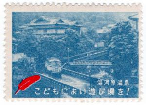 (I.B) Japan Cinderella : Red Feather Charity Stamp (Kyoto)