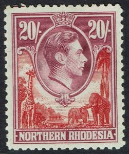 NORTHERN RHODESIA 1938 KGVI GIRAFFE AND ELEPHANTS 20/- MNH **