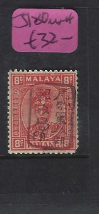 MALAYA JAPANESE OCCUPATION PAHANG (P1508B) 8C CHOP SG J180    MNH