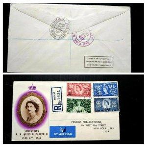 Très Rare Oman Under Britannique Administration Registered Postal Utilisé