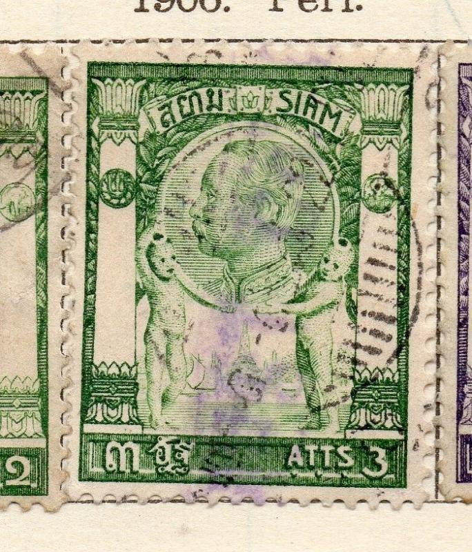 Siam Thailand 1906 Early Issue Fine Used 3a. 181503