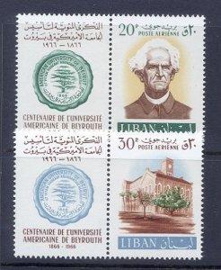 LEBANON - LIBAN MH SC# C497a-C498a  A.U.B. 100th. ANNIVERSARY