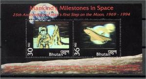 BHUTAN, Mankind's Milestones in Space 1994
