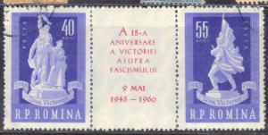 ROMANIA  SCOTT# 1322-23+LABEL 1960 CTO SEE SCAN