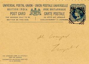 Zanzibar India 1/4a QV Message Half Postal Card 1911 Zanzibar squared circle ...