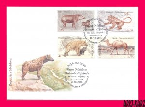 MOLDOVA 2016 Nature Fauna Lost Ancient Extinct Mammals Animals Sc924-927 FDC