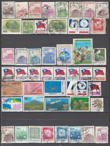 COLLECTION LOT OF #1025 CHINA 47 STAMPS 1950+ CLEARANCE