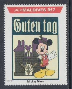 Maldive Islands 1650 Disney's MNH VF