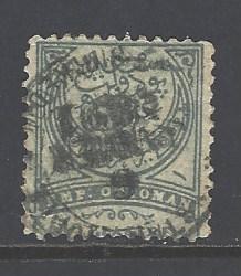 Eastern Rumelia Sc # 16 used perf 11 1/2 (DT)