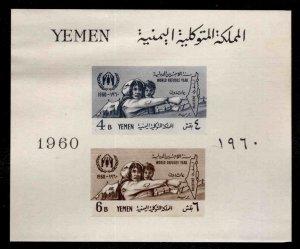 Yemen Scott 97a MNH** Imperforate 1960  souvenir sheet