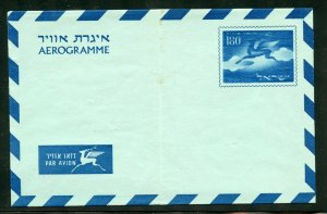 ISRAEL 1955 AIRLETTER 180 AG FLYING STAG ERROR OVER INKING OF  BLUE ON STAMP