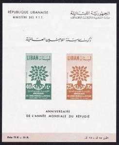 Lebanon World Refugee Year MS SG#MS648a SC#C285a CV£60+