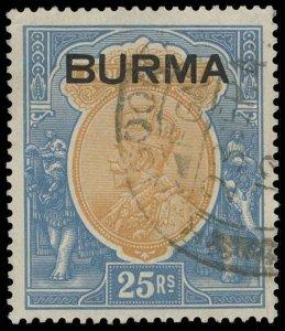 Burma Scott 18 Gibbons 18 Used Stamp