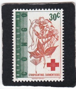 Congo,Democratic Republic,  #  445   MNH