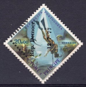 Sao Tome and Principe 1977 Mi#463 DIVING MARINE LIFE ovpt.Rep.Democratic (1) MNH