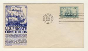 US - 1947 Scott 951 FDC 3c Frigate Constitution (C. Stephen Anderson Cachet) b