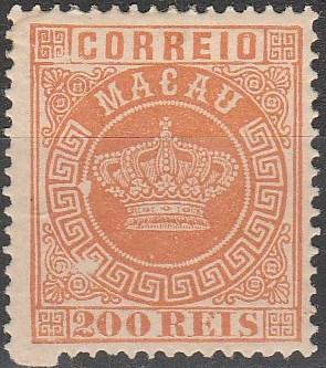 Macao #14  Unused CV $70.00  (A14633)