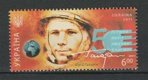 Ukraine 2011 Space Astronauts Gagarin MNH Stamp