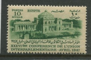 STAMP STATION PERTH Egypt #265 General Issues MH 1947