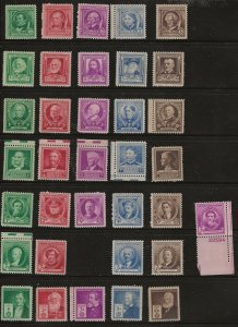 Sc 859-93  Famous American Issues, 35 OF THE NICEST STAMPS TO VIEW.