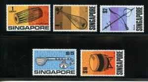 SINGAPORE INSTRUMENTS  SCOTT # 107/11, SG# 101/ 2 113/15 SET  MINT NEVER HINGED