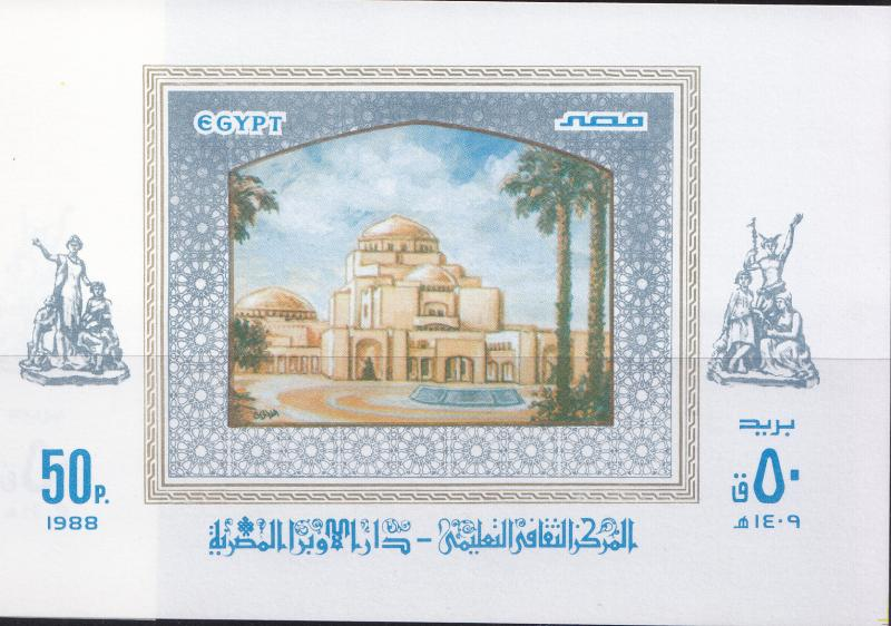 EGYPT 1988  MINI SHEET POSTA STAMP -OPERA HOUSE ,PUBLIC EDUCATION
