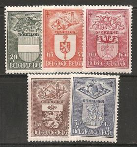 Belgium SC B442-6 MNH