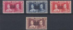 COOK ISLANDS  1937    CORONATION  SET     MH