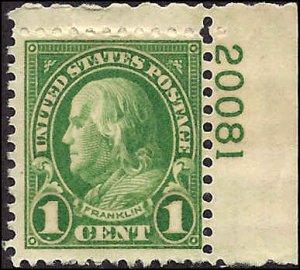 632 Mint,OG,NH... SCV $0.35... Plate# Single