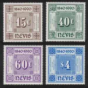 Nevis Regular European Postal Services 4v 1990 MNH SG#541-544