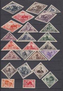 J29686, old tanna tuva cto mh/mhr lot most triangles etc