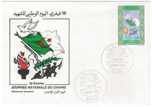 Algeria 1999 FDC Stamps Scott 1143 War of Independence Uprising Soldiers Weapon