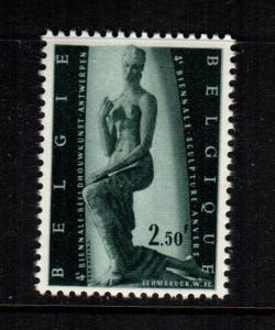 Belgium  511  MNH cat $1.00