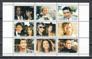 Dagestan, 1999 Russian Local. Cinema Stars sheet of 9.