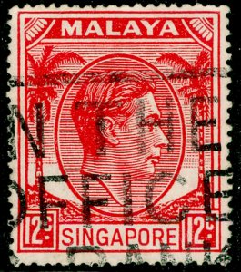 SINGAPORE SG22a, 12c scarlet, USED. Cat £18.