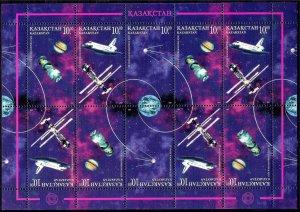 1997 Kazakhstan 163-65KL Space Shuttle / Space Station