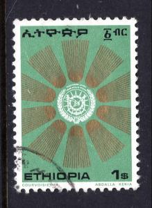 Ethiopia 803 Used VF