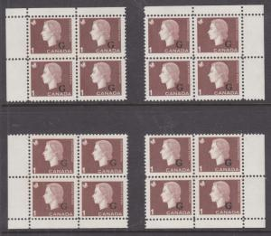 Canada Sc O46-O49 MNH. 1963 Officials, Matched Set of Plate Blocks
