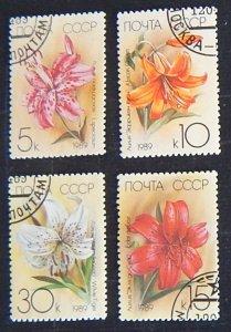 Flowers, USSR, (№1516-Т)