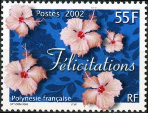 French Polynesia #818 55fr Greetings MNH