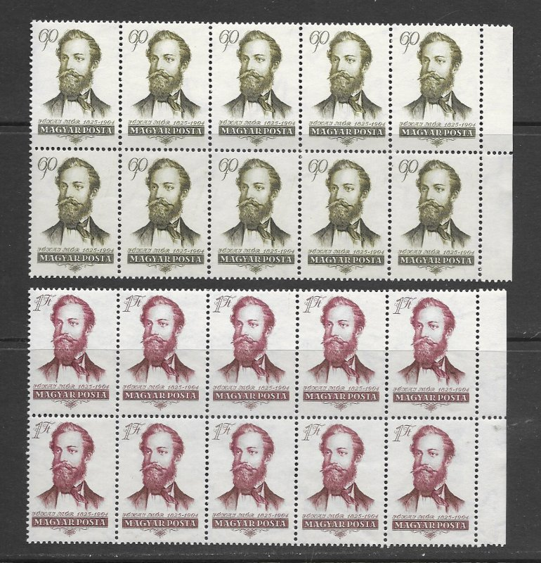 Hungary 1096-7 Writer MNH  cpl. set X 10 vf, 2018 CV $25.00