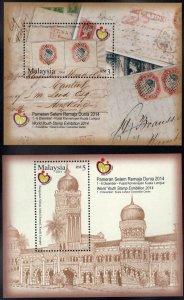 Malaysia Scott 1521-1524 MNH** Souvenir Sheet set of four