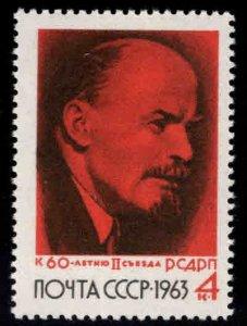 Russia Scott 2765 MNH** Lenin stamp