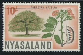 Nyasaland SG 209  SC# 133  MNH  Forestry Afzelia  see details