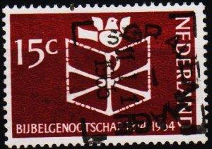 Netherlands. 1964 15c S.G.978 Fine Used