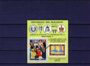 Paraguay 1978 Sc#C459 World Cup 1966 Winners SS MNH SPECIMEN Muestra