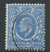 East Africa & Uganda SG 20 Fine Used