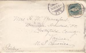 1885, Switzerland to Virginia, Letter Enclosed, See Remark (4665)